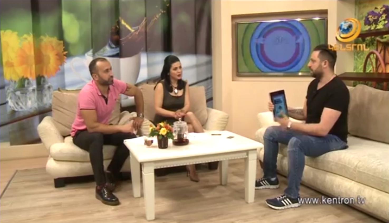 """Kentroni Aravoty"" TV Program"